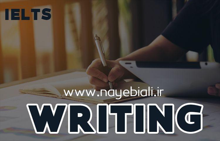 بخش سوم: WRITING