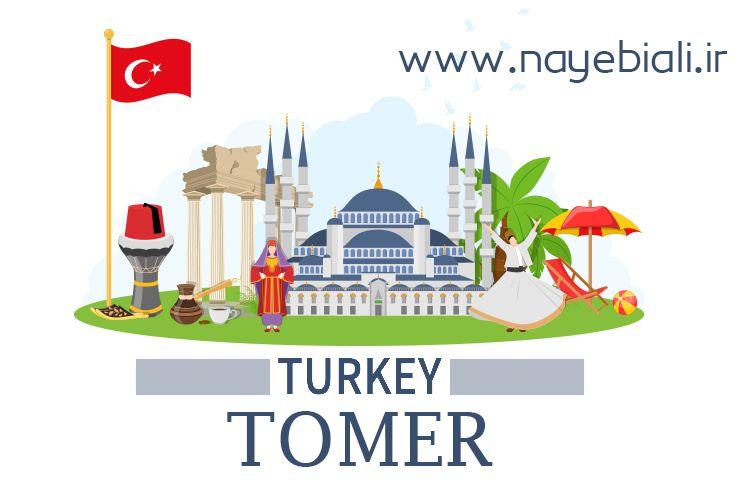 تعیین سطح زبان ترکی چیست و چرا انجام میشود؟